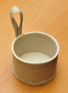 Value Measuring Cup